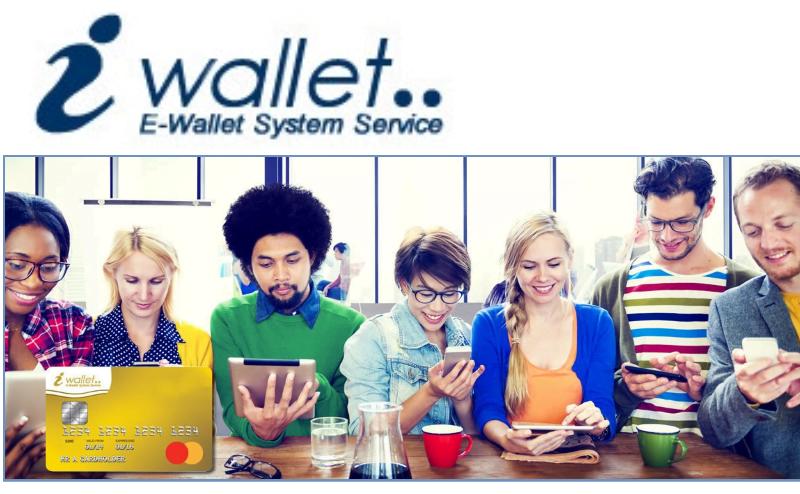 iWallet 新決済方法