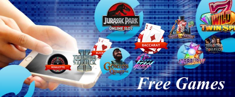 カジノゲーム無料プレイ